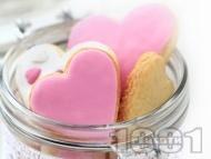 Сладки с ром за Свети Валентин